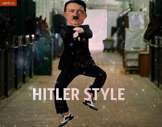 Hitler Style. Gangnam style